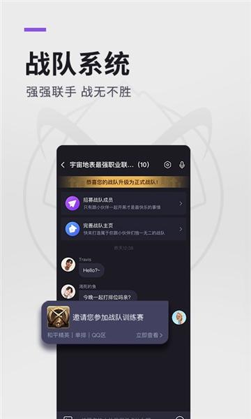 猴子电竞安卓app