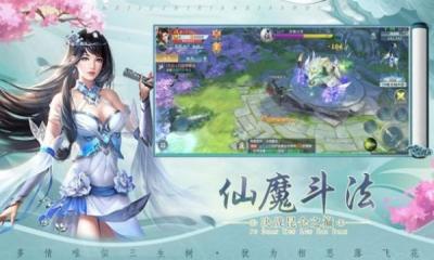 大宋江湖行官方版app开发方案