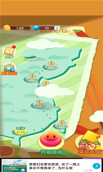 去烧烤吧赚钱游戏游戏app开发公司