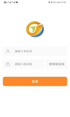 红河出行司机端app授权开发
