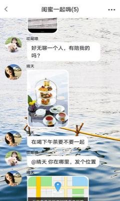千诺交友软件手机开发app公司