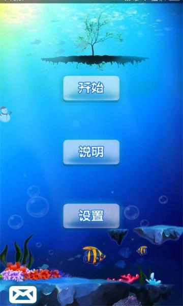 十滴水去广告版app编程开发