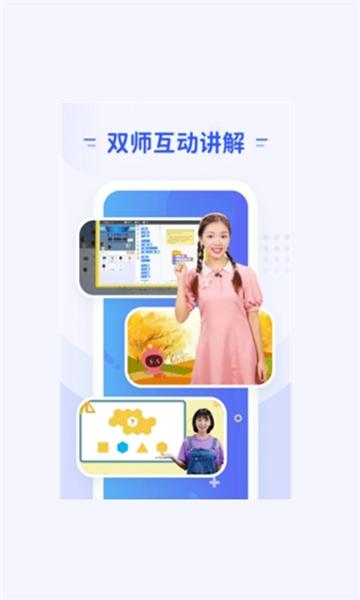 微码教育平台平台app开发报价