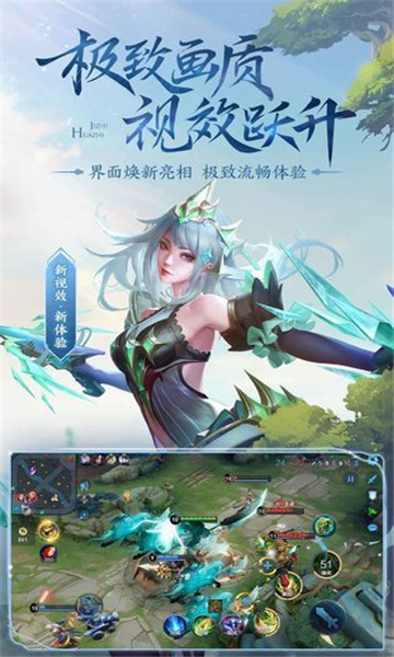 《王者荣耀轻简版安装包开发系统app》