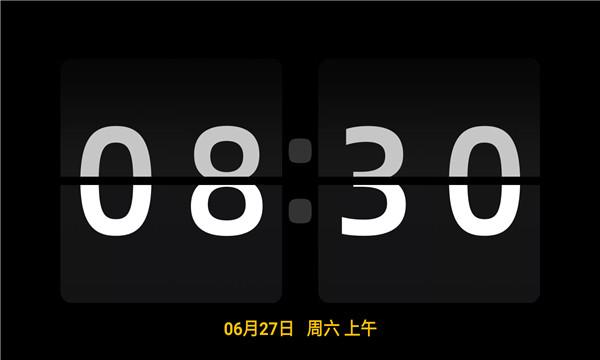 极致时钟lcd桌面时钟软件教育app开发