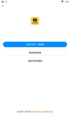 HI交友平台陕西app开发