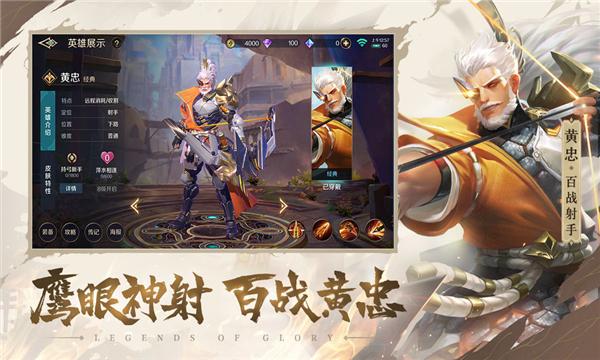 曙光英雄单机中文不更新版中山app开发