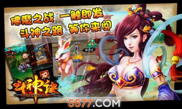 """021斗神诀白金礼包版制作app需要多少钱"""""""