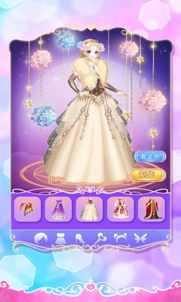 叶罗丽装扮少女安卓版app软件开发外包公司