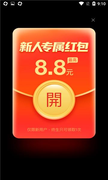 超级球球2048红包版app开发平台搭建