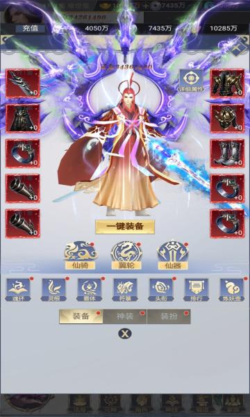 剑侠棋缘送GM千充苹果版变态版截图0