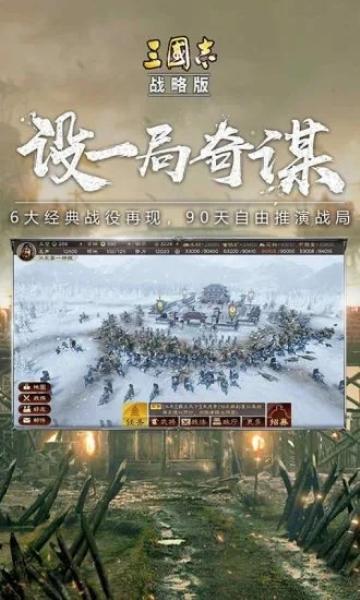 三国志战略版蔡文姬更新版截图2