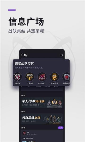 猴子电竞安卓app截图2
