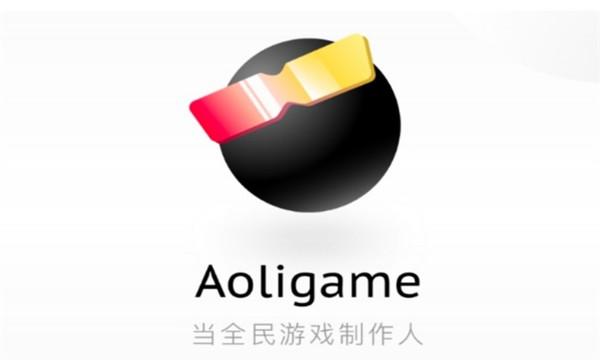 aoligame云游戏平台官方版截图0