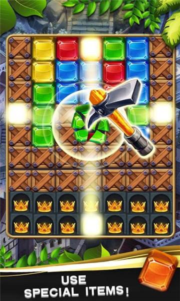 宝石爆炸魔域迷踪领红包赚钱游戏截图0