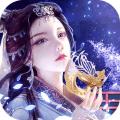 炫龙记送648充值苹果版福利版
