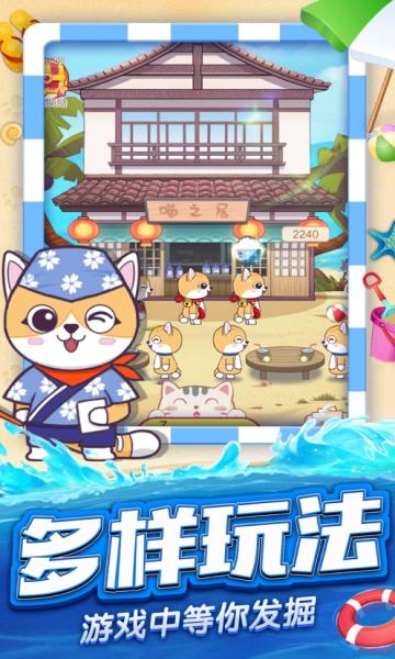 猫咪派对赚钱游戏app开发分析