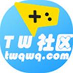 tw社区游戏盒子官方版v2.72