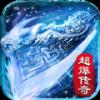 龙城秘境冰雪连击官方版