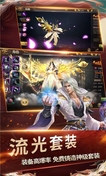 箫剑行游戏官方版