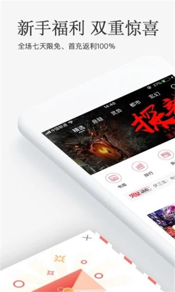 海棠myhtlmebook官方版截图2