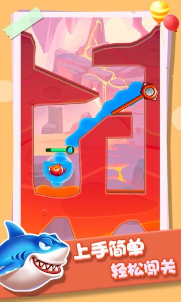 小鱼救援队小游戏开发软件公司