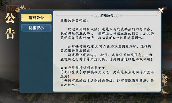 Screenshot_20211019-190740.png