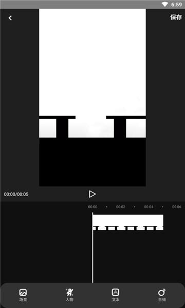 多漫影子动漫制作软件截图3