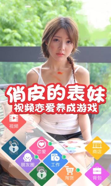 心跳女友礼包码最新版app服务器端开发