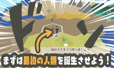 homaro汉化版新闻app开发