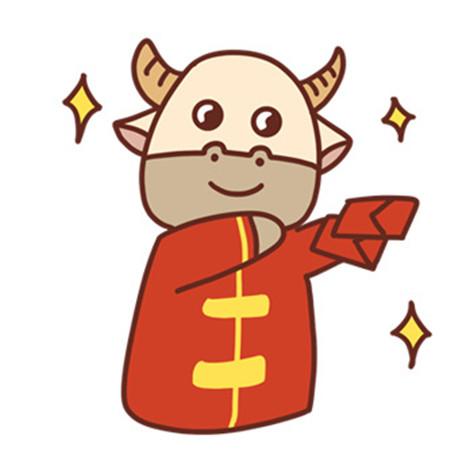"""021牛年跨年就是这么牛祝福语图片企业开发app"""""""