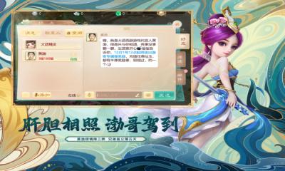 大话西游2021春节版本(瑞牛贺新春)app开发软件有那些