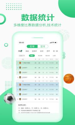 叨叨体育官方版app免费开发工具