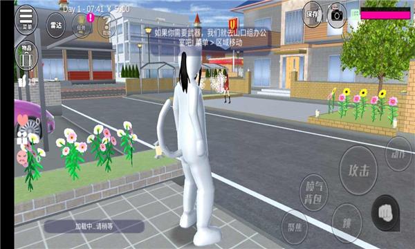 樱花校园模拟器1.038.22中文版