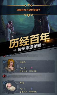 诸神皇冠328礼包领取最新版开发企业app