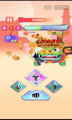 年兽抓鸭子游戏赚钱版开发一款app商城