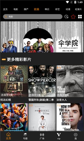 饺子视频软件如何app开发