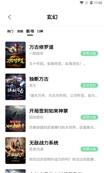书香仓库官方版开发公司app