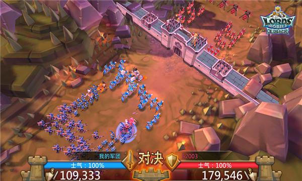 王国纪元1000万水晶版app技术开发公司