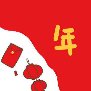 """021除夕夜发朋友圈九宫格图片自助app开发平台"""""""