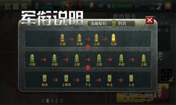 二战狙击无限子弹道具免费版