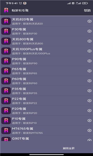 进客美化包官方版北京app开发哪家好