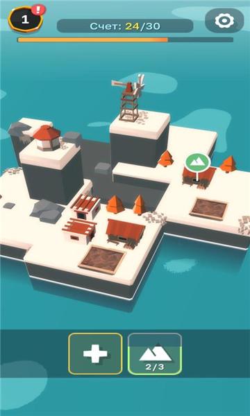 我自己的方舟岛安卓版微信支付宝百度小程序开发