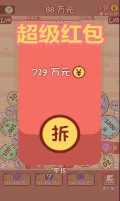 天天小目标红包版手机app制作开发
