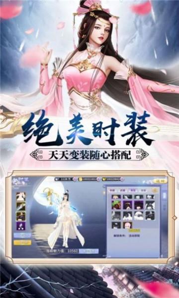 山海经之剑荡八荒游戏公司app软件开发