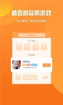 趣玩魔盒官方版股票app开发