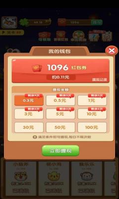 《阿伟弹力球小游戏最新版php能开发手机app吗》