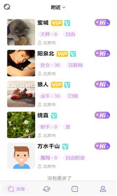 亿同玩破解版深圳app开发