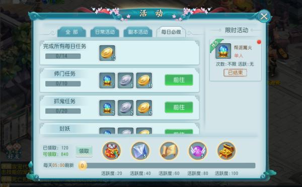 大话许仙送千元真充礼包码折扣版app开发需要什么