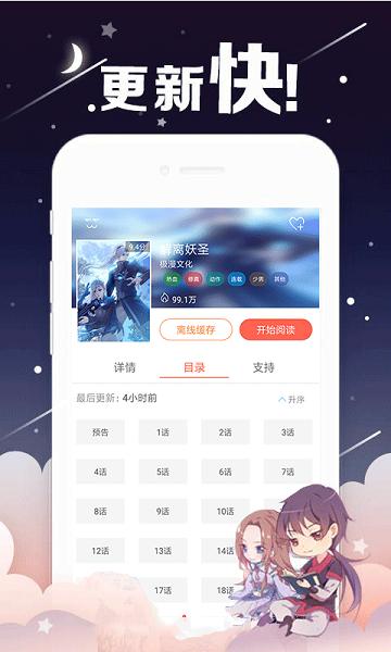 红漫漫app官方版截图2